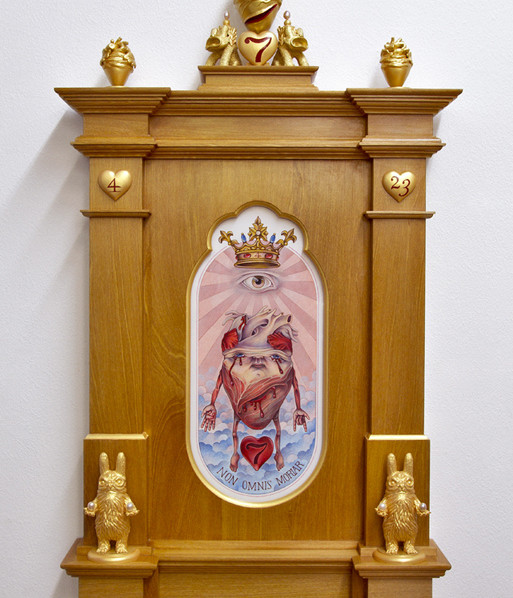 2015 Reliquary of the Sacred Heart